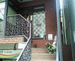 ペルソナ(入口)