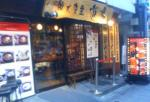 韓式食堂市場01