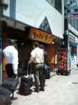 韓式食堂市場3