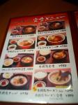 韓式食堂市場3_MENU2