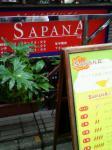 sapana0703_入口