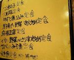 台北8_MENU
