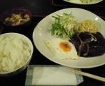 東京厨房3_はんば~ぐステーキ