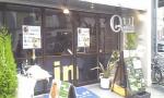Caffe Qui