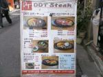 ddt_menu