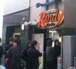 randy01
