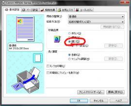 printerspeedy_1.jpg
