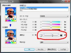 printerspeedy_2.jpg