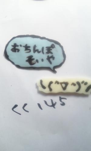 151_20090320200518.jpg