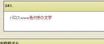a_20090331005301.jpg