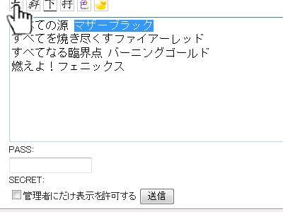 c_20090331011509.jpg