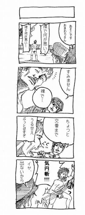 s-hirame035110.jpg