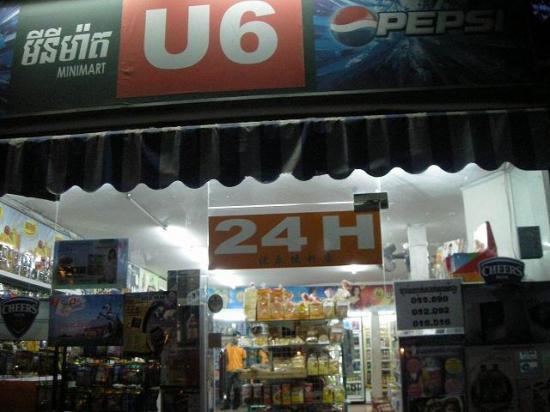 s-up1212.jpg