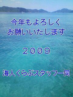 20081005113928.jpg