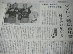 大熊さん新聞blog