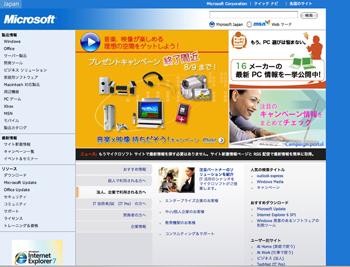 Microsoft-J.png