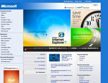 Microsoft-US.png