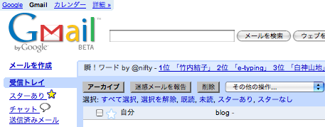 gmail061102.png
