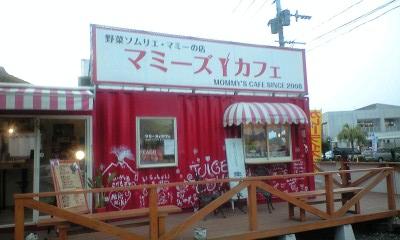 マミーズカフェ