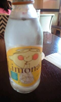 オリジナルレモネード