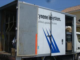 アイシネン1