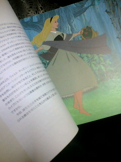 ディズニーアート展
