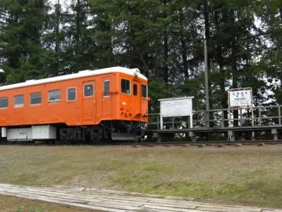 ho1259