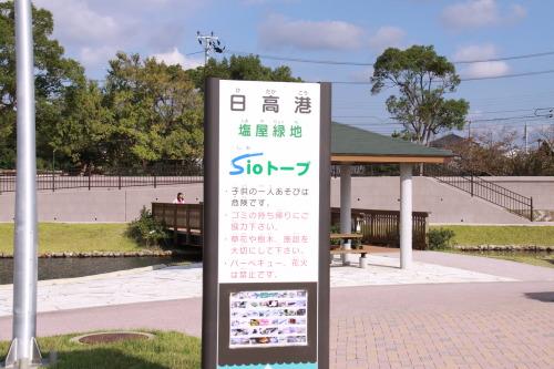 DPP_01_20111105184524.jpg