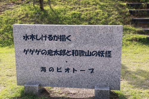 DPP_03_20111105184524.jpg