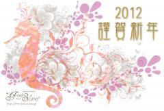 feel2012-nengajo_convert_20120101230030.jpg
