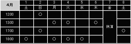 azumi1.jpg