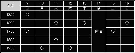 azumi2.jpg