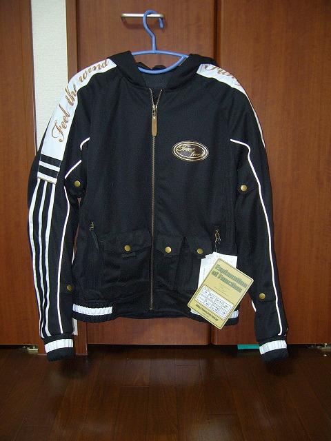 メッシュジャケット-2