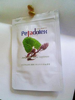 ペタドレックス