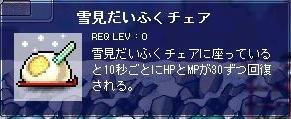 0220b.jpg