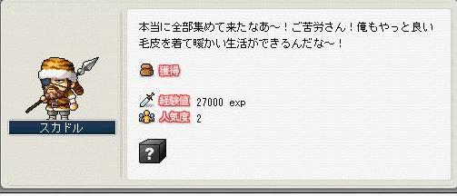 0410c.jpg
