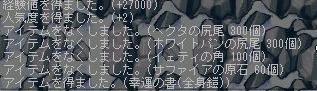 0410d.jpg