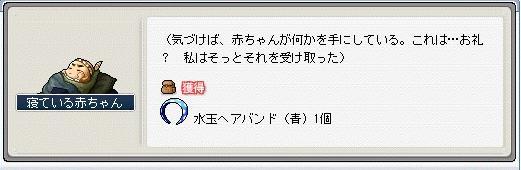 0529b.jpg