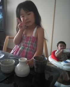 2010-08-15_12-25yui.jpg