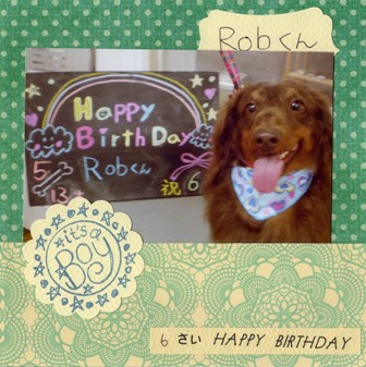 Rob-6-Birthday.jpg