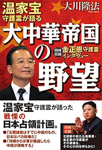 2010-11-23_20101124042707.jpg