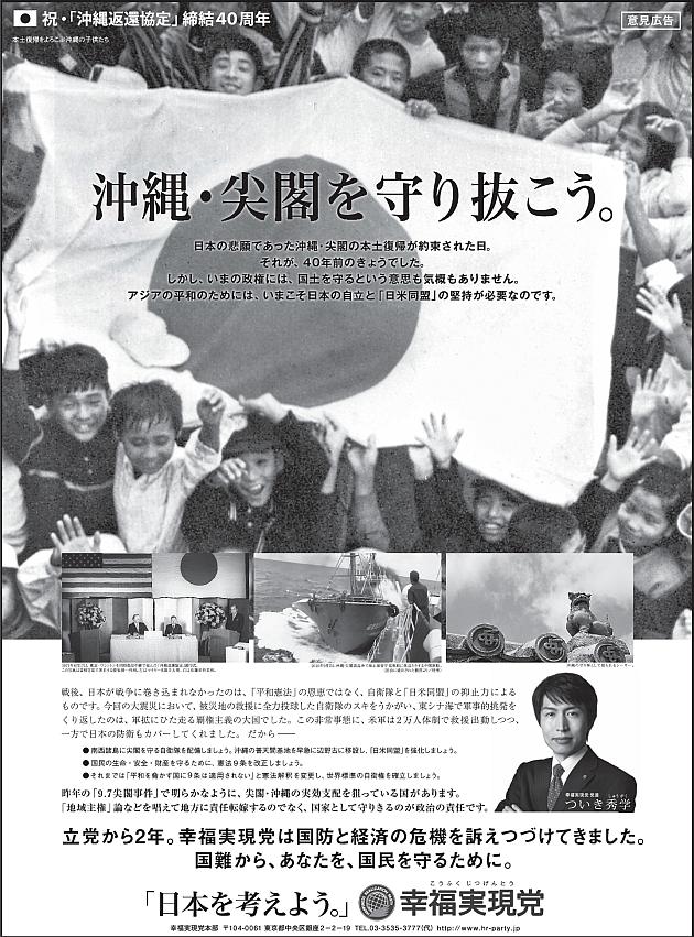 20110617-Okinawa.jpg