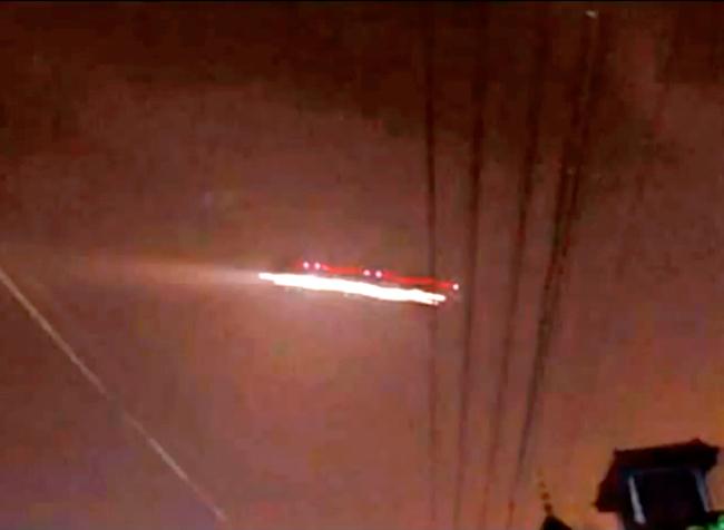 UFO-China-Pleiades05.jpg