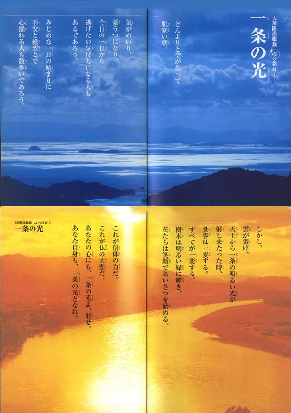 kokoronoshishin-001.jpg