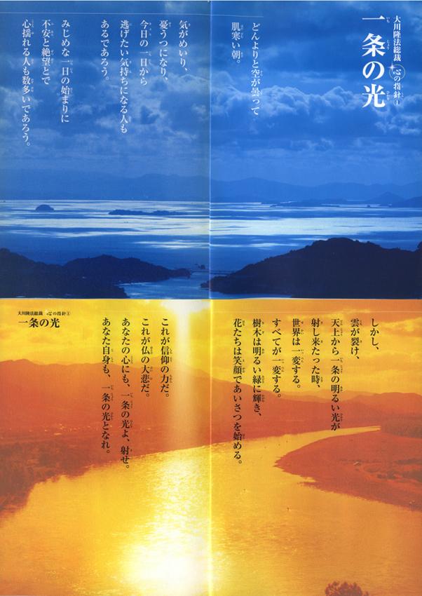 kokoronoshishin-001_20110529025321.jpg