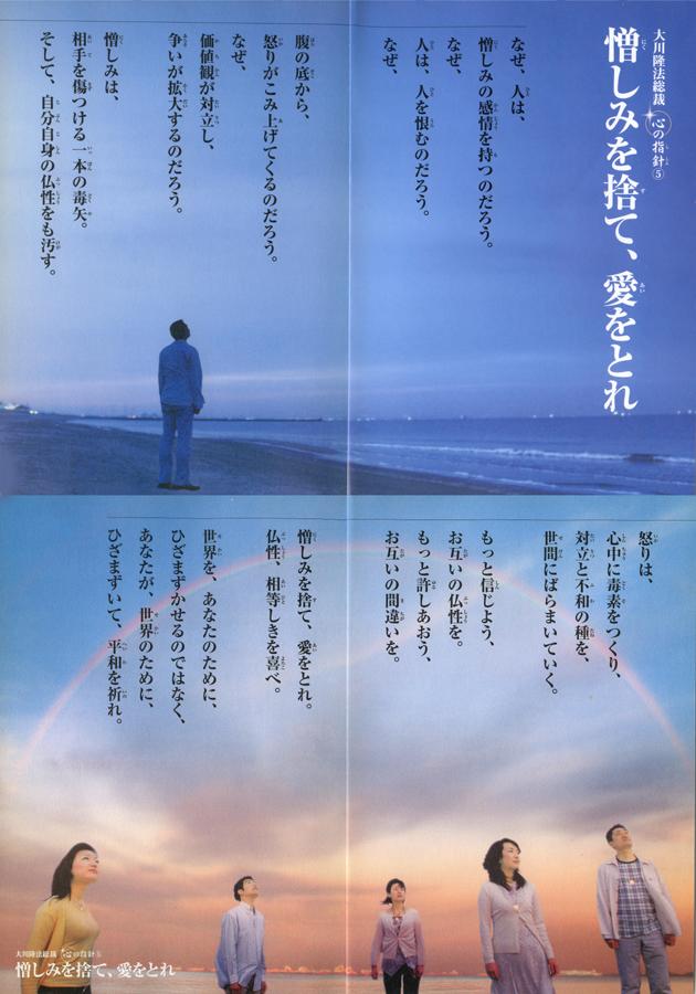 kokoronoshishin-005.jpg