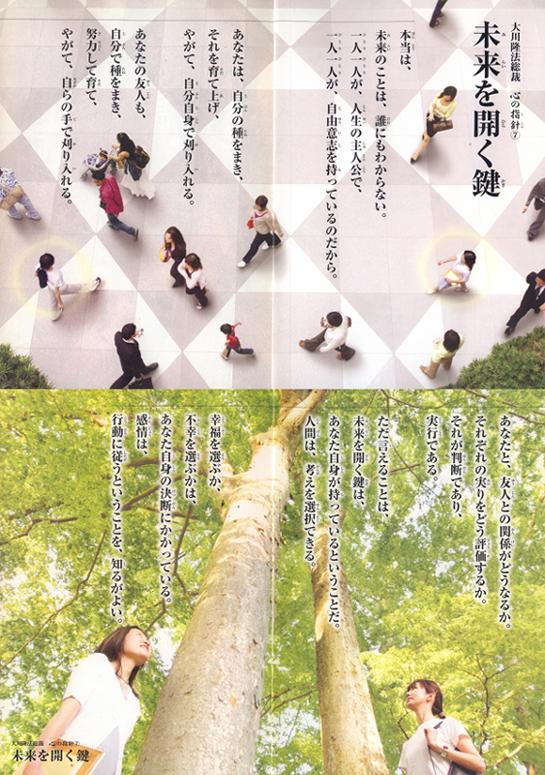kokoronoshishin-007.jpg