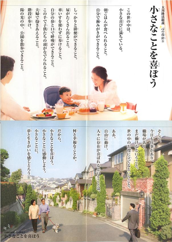 kokoronoshishin-009.jpg