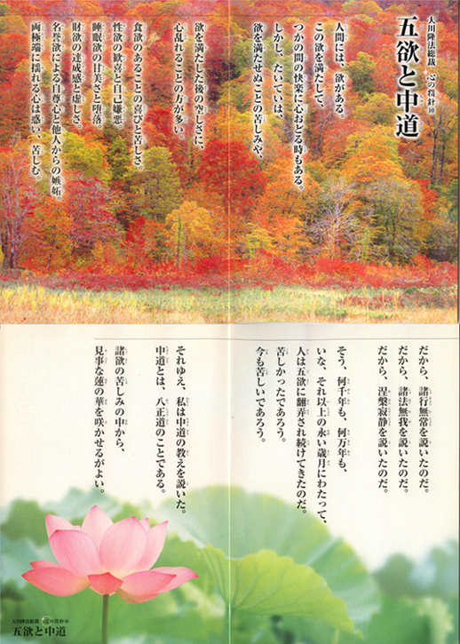 kokoronoshishin-010.jpg