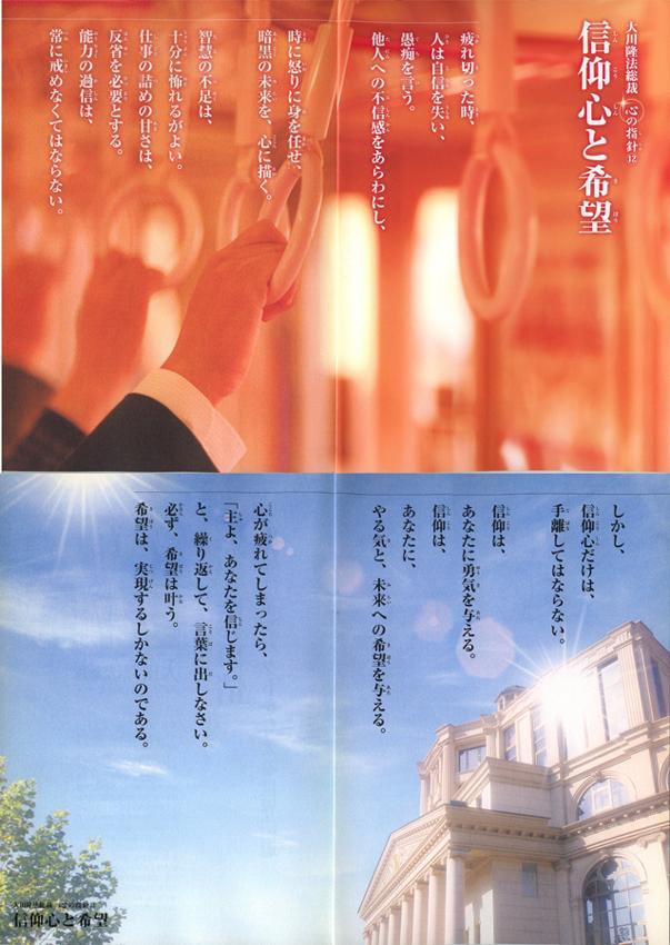 kokoronoshishin-012.jpg